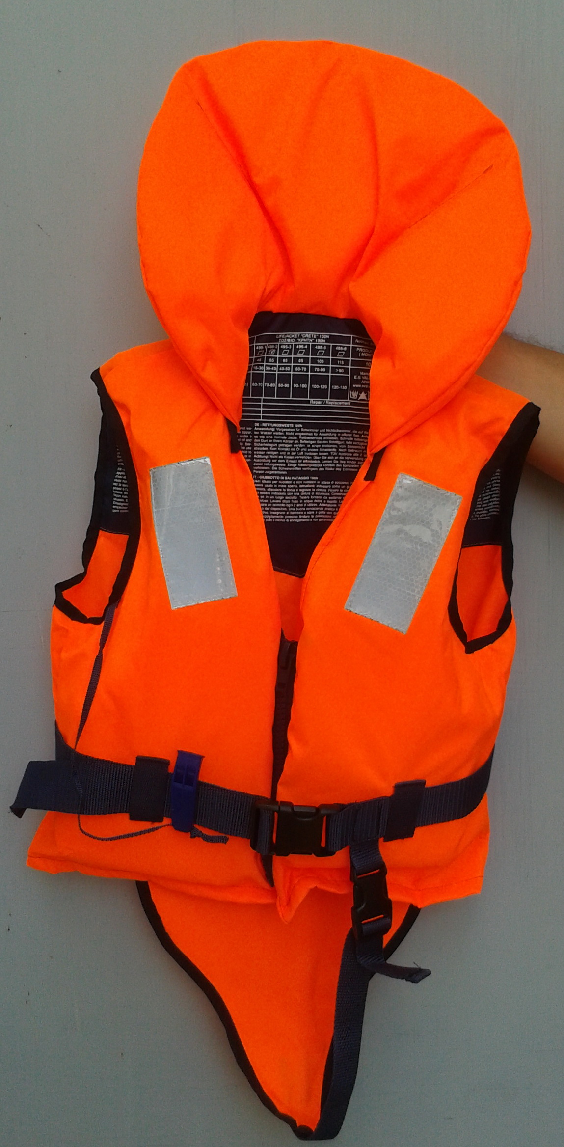 e4f3dffe78b Спасителна жилетка KLJ-40, 100N детска - Спасителна жилетка KLJ-40, 100N  детска - Спасителни жилетки за водни спортове